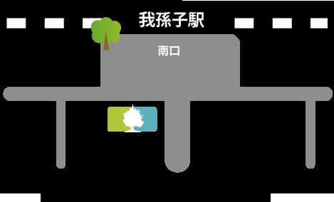 あびこ南口整体院TANAKAカイロプラクティックセンターの地図・住所