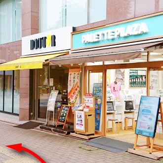 「ドトールコーヒーショップ我孫子南口店」を右手に見ながら進みます。